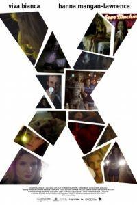Икс / X (2011)