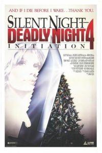 Инициация: Тихая ночь, смертельная ночь 4 / Initiation: Silent Night, Deadly Night 4 (1990)