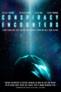 Инопланетный заговор / Conspiracy Encounters (2016)