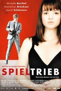 Инстинкт игрока / Spieltrieb (2013)