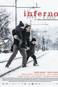 Инферно / Inferno (2014)