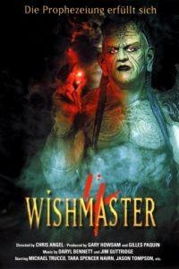 Исполнитель желаний 4: Пророчество сбылось / Wishmaster 4: The Prophecy Fulfilled (2001)