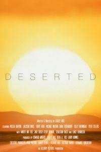 Испытание пустыней / Deserted (2016)