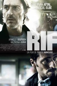 Исследование семейных интересов / R.I.F. (2011)