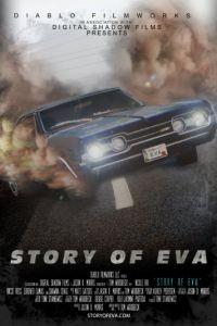 История Евы / Story of Eva (2015)