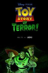 История игрушек и ужасов! / Toy Story of Terror (2013)