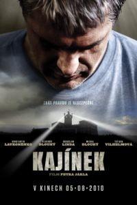 Каинек / Kajinek (2010)