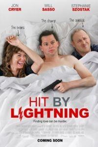 Как громом поражённый / Hit by Lightning (2014)