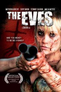 Кануны / The Eves (2012)