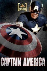 Капитан Америка / Captain America (1990)
