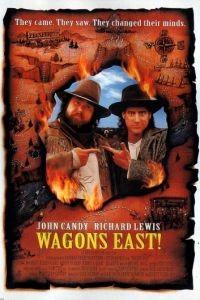 Караван на восток / Wagons East (1994)