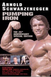 Качая железо / Pumping Iron (1976)