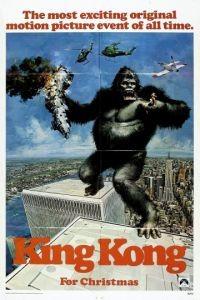 Кинг-Конг / King Kong (1976)
