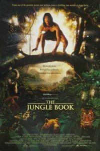 Книга джунглей / The Jungle Book (1994)