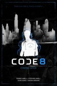 Код 8 / Code 8 (2016)