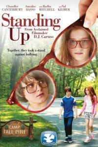 Козы / Standing Up (2012)
