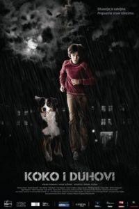 Коко и призраки / Koko i duhovi (2011)
