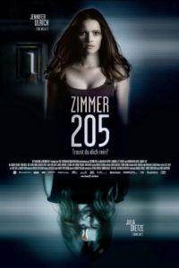Комната страха №205 / 205 - Zimmer der Angst (2011)