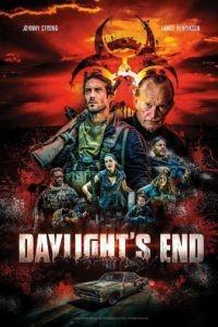 Конец дня / Daylight's End (2016)