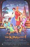 Король и я / The King and I (1999)