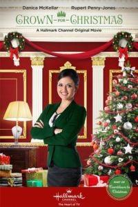 Корона на Рождество / Crown for Christmas (2015)