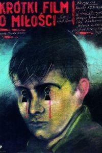 Короткий фильм о любви / Krtki film o milosci (1988)