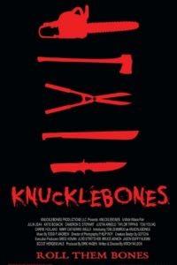 Кости / Knucklebones (2016)