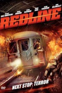 Красная линия / Red Line (2013)