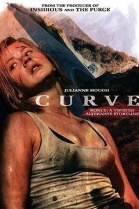 Кривая линия / Curve (2014)