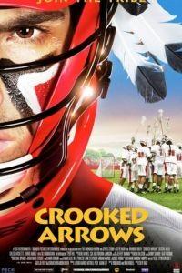 Кривые стрелы / Crooked Arrows (2012)