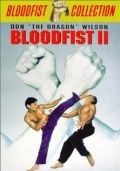 Кровавый кулак 2 / Bloodfist II (1990)