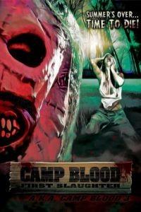 Кровавый лагерь: Первая резня / Camp Blood First Slaughter (2014)