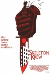 Кровавый скелет / Skeleton Krew (2015)