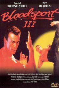 Кровавый спорт 3 / Bloodsport III (1996)