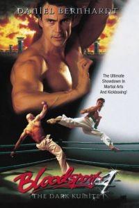 Кровавый спорт 4: Цвет тьмы / Bloodsport: The Dark Kumite (1999)