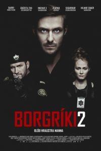Кровь храбрых мужчин / Borgrki 2 (2014)