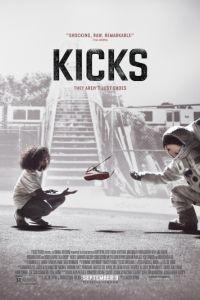 Кроссы / Kicks (2016)