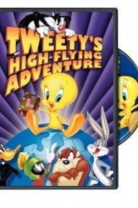 Кругосветное путешествие Твити / Tweety's High-Flying Adventure (2000)