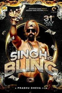 Король Сингх 2 / Singh Is Bliing (2015)