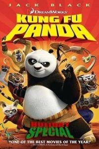 Кунг-фу Панда: Праздничный выпуск / Kung Fu Panda Holiday (2010)