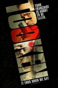 Кучерявая заложница / Tooken (2015)