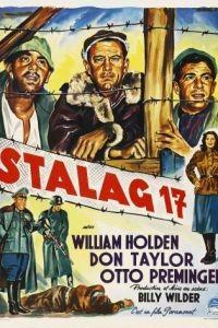 Лагерь для военнопленных №17 / Stalag 17 (1952)