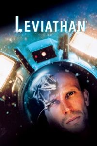 Левиафан / Leviathan (1989)
