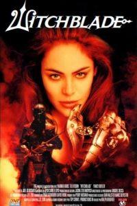 Лезвие ведьм / Witchblade (2000)