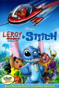 Лерой и Стич / Leroy & Stitch (2006)