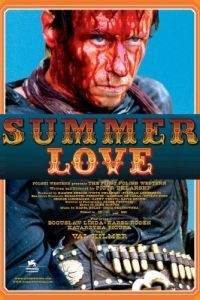 Летняя любовь / Summer Love (2006)