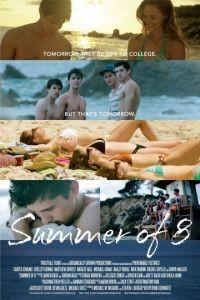 Лето на восьмерых / Summer of 8 (2016)