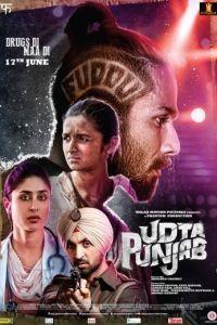 Летящий Пенджаб / Udta Punjab (2016)