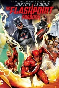 Лига справедливости: Парадокс источника конфликта / Justice League: The Flashpoint Paradox (2013)