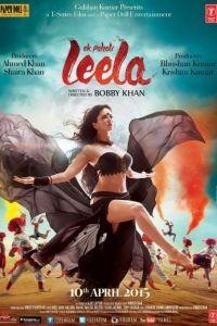 Лила / Ek Paheli Leela (2015)